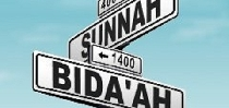 Sunnah or Bid'ah - How Can We Tell?